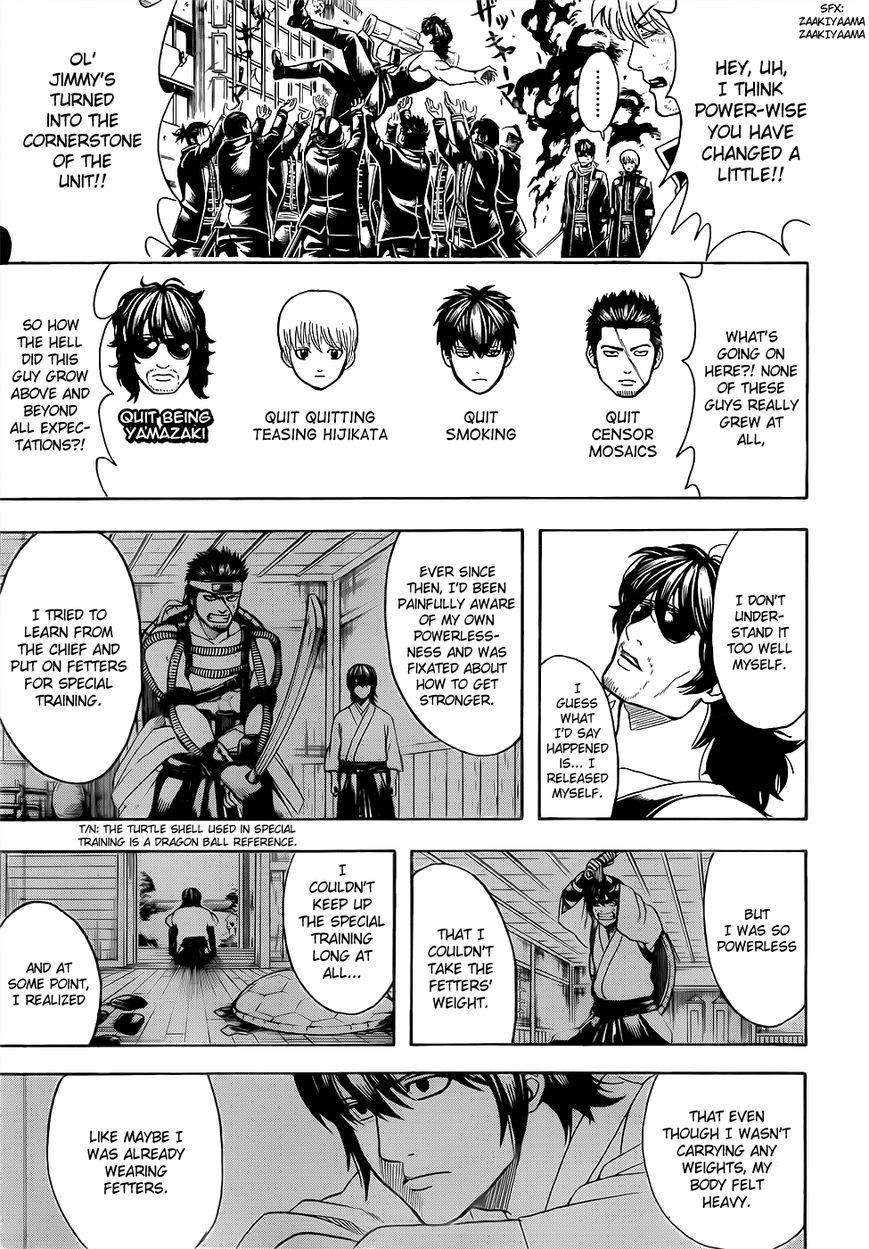Gintama Chapter, 607 image 003