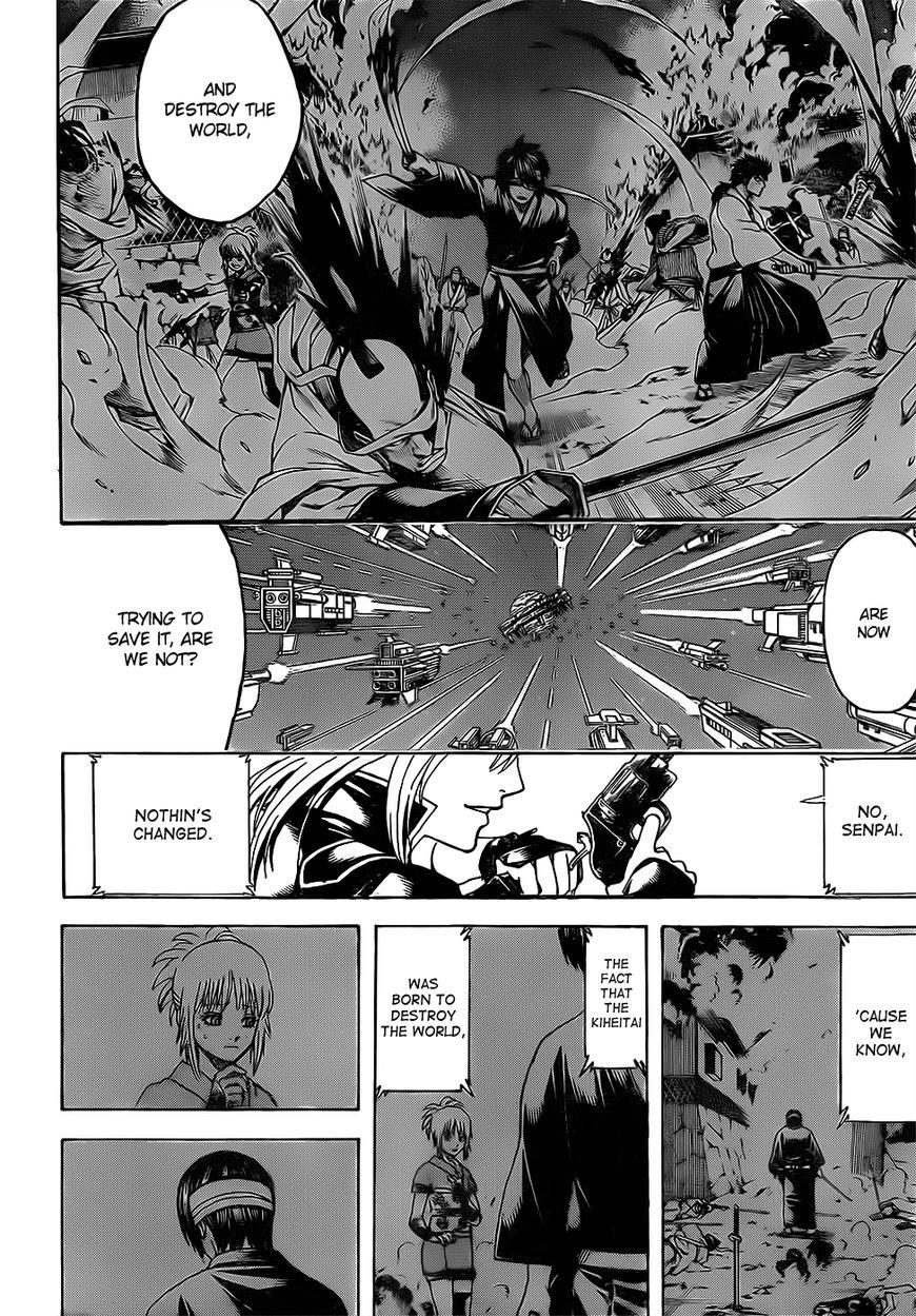 Gintama Chapter, 632 image 016