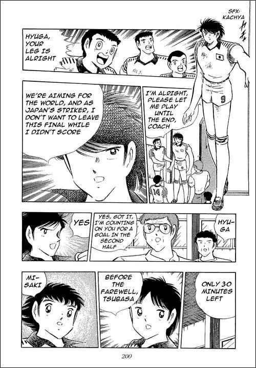 Captain Tsubasa, Chapter 106 image 006