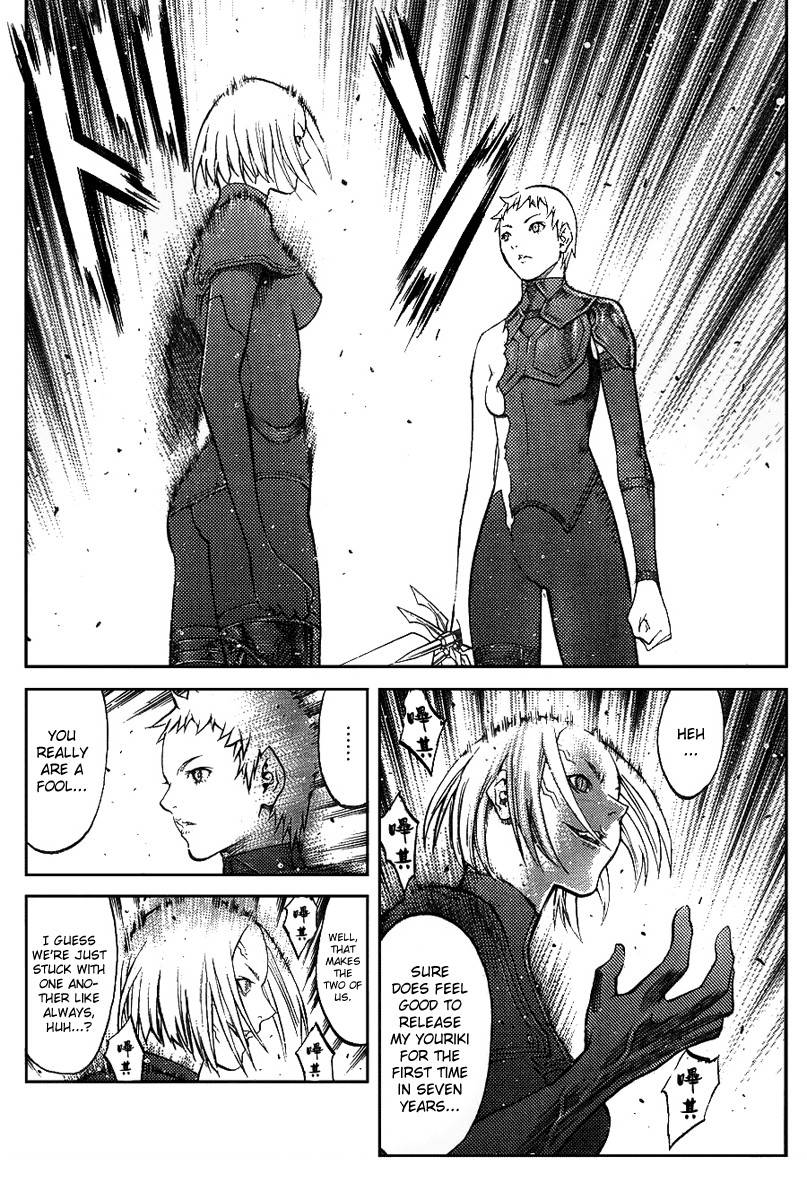 Claymore, Chapter 87 image 019