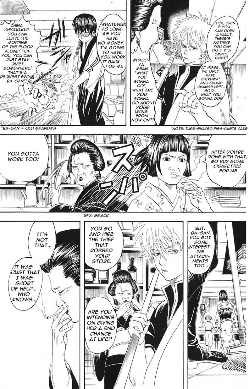 Gintama Chapter, 24 image 004