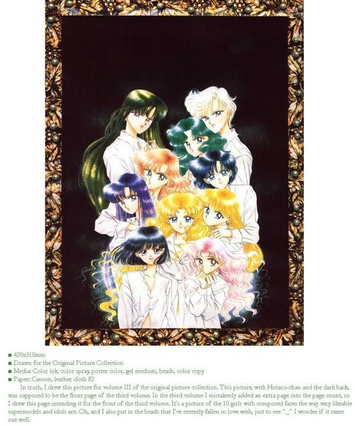 Sailor Moon, Cahpter 4 image 004