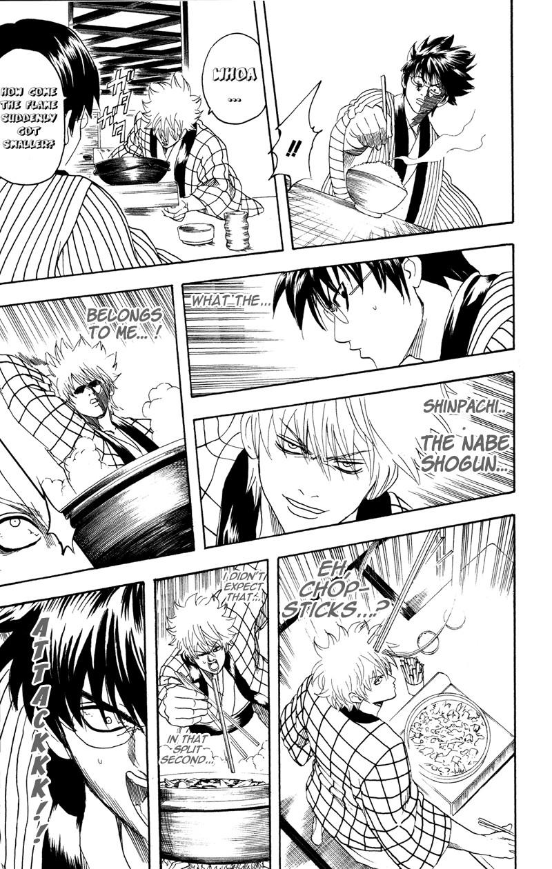 Gintama Chapter, 100 image 011