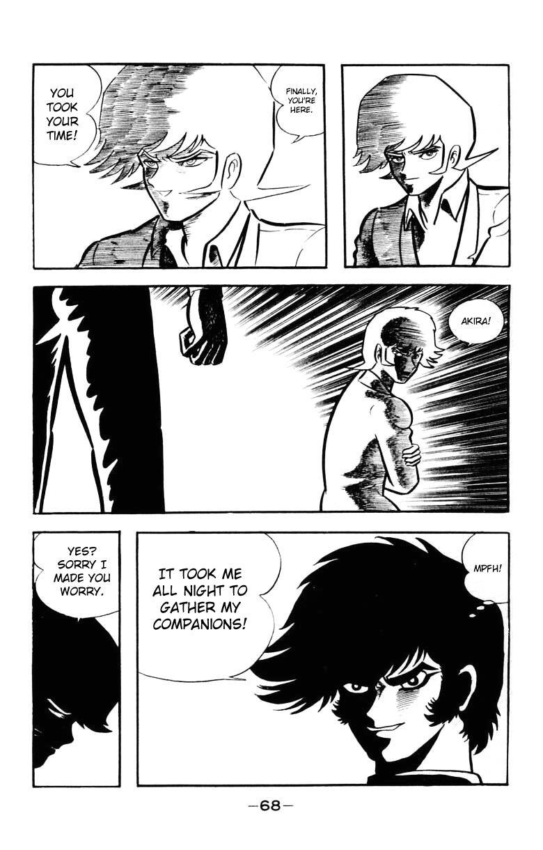 Devilman, Chapter 5 image 062