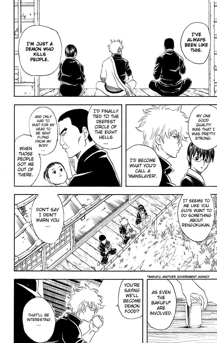 Gintama Chapter, 42 image 018