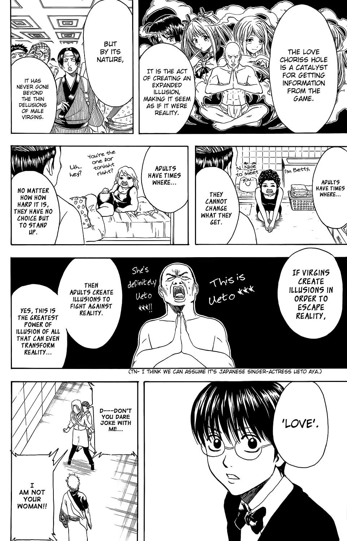 Gintama Chapter, 350 image 014