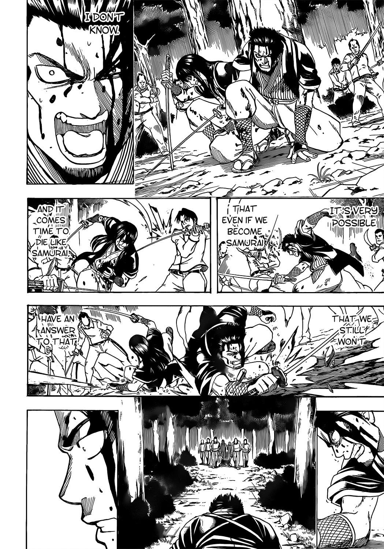 Gintama Chapter, 537 image 016