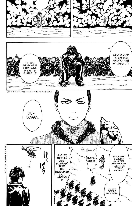 Gintama Chapter, 344 image 015