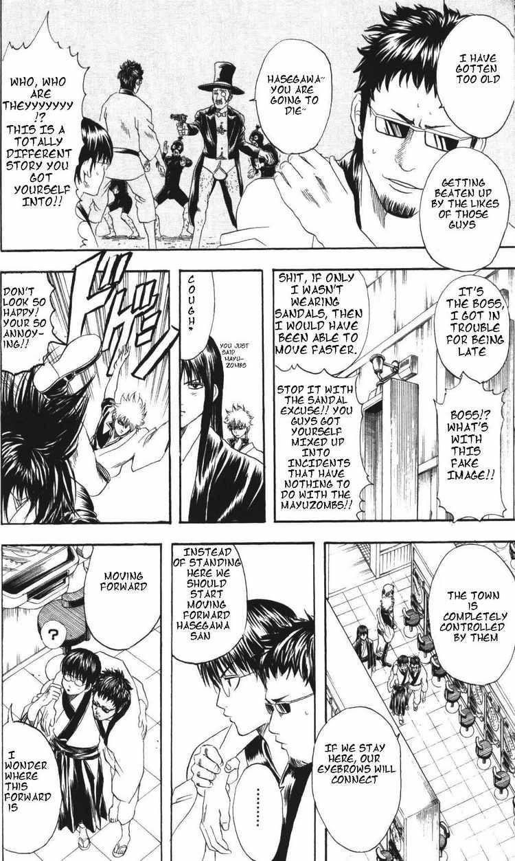 Gintama Chapter, 133 image 012