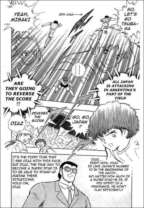 Captain Tsubasa, Chapter 94 image 098