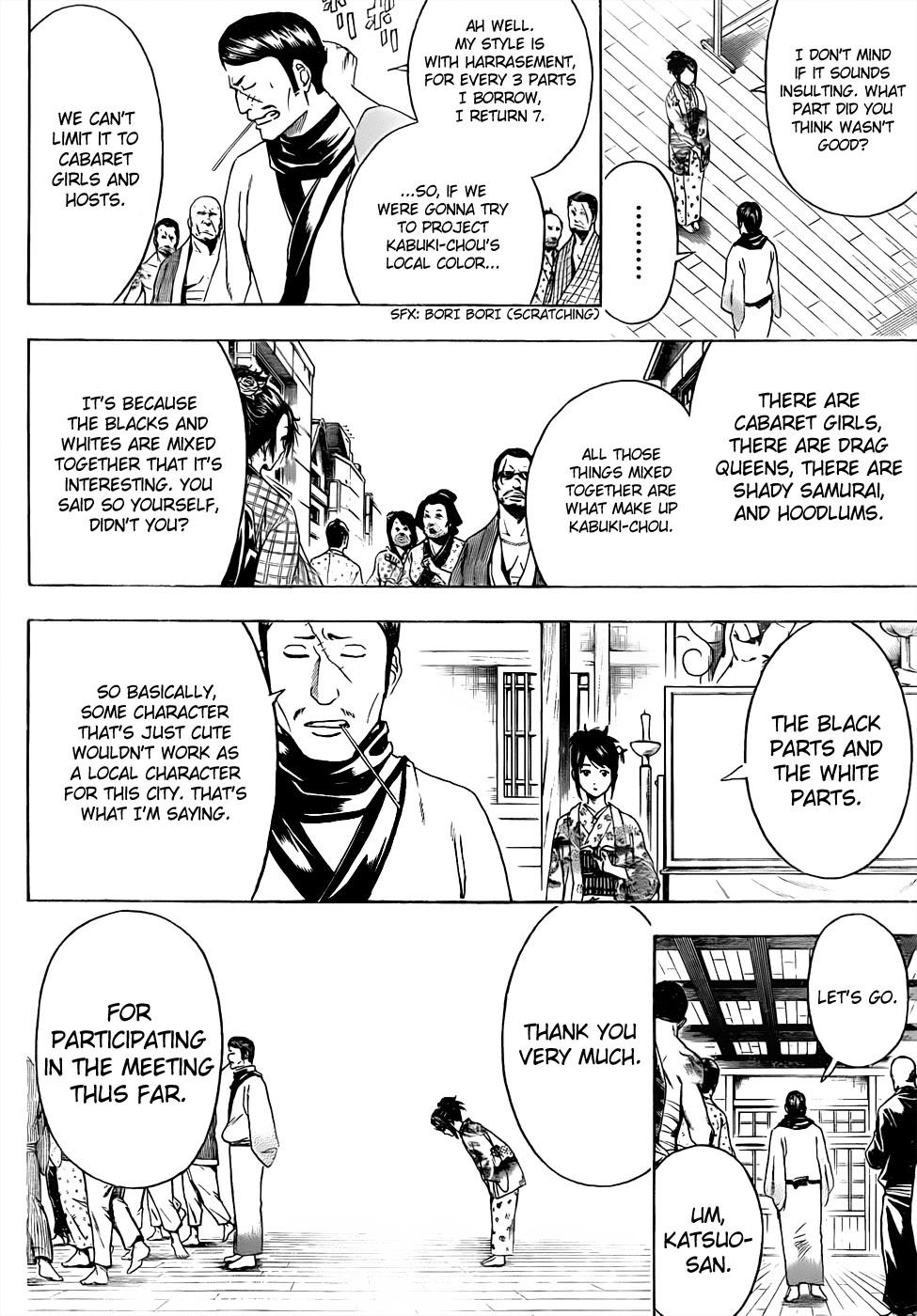 Gintama Chapter, 436 image 016
