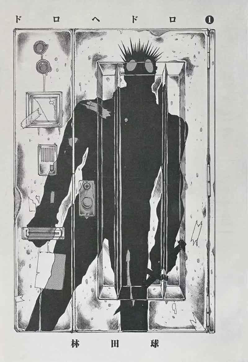 Dorohedoro, Chapter 1 image 004