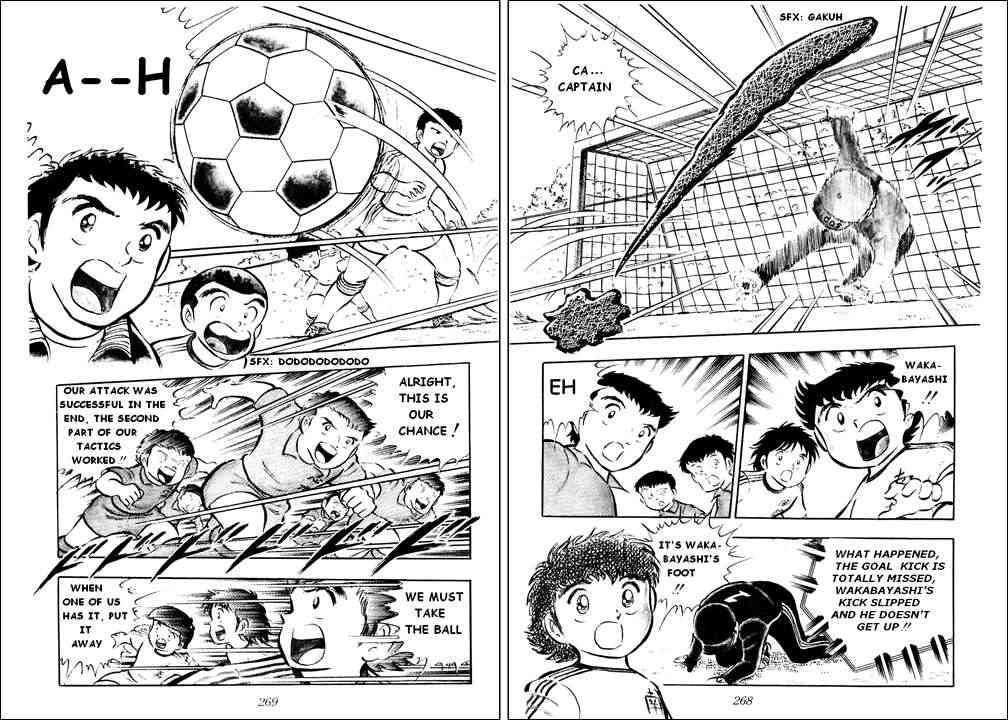 Captain Tsubasa, Chapter 14 image 036
