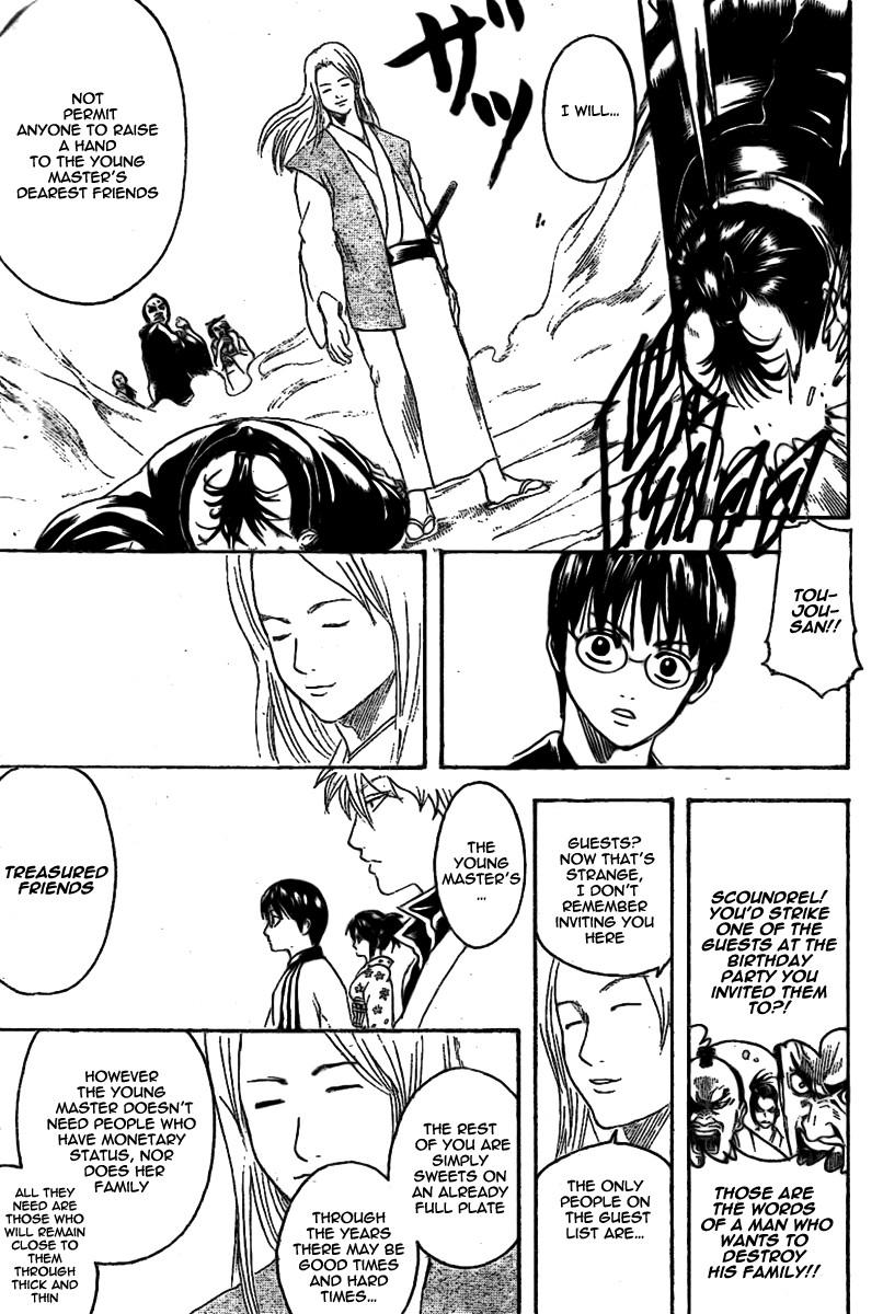 Gintama Chapter, 236 image 017