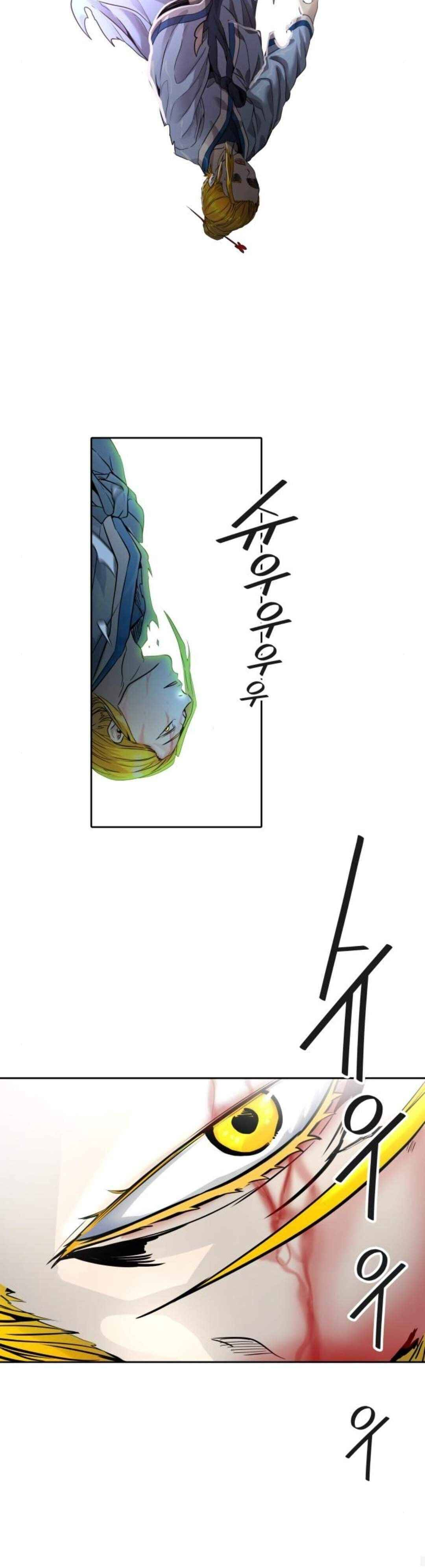 Tower Of God, Chapter 488 image 086