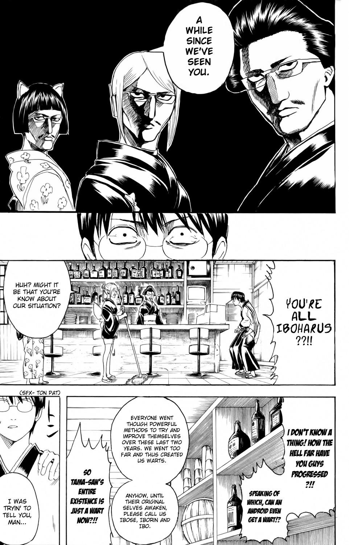 Gintama Chapter, 324 image 015