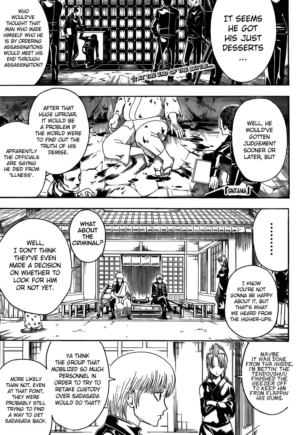 Gintama Chapter, 399 image 001