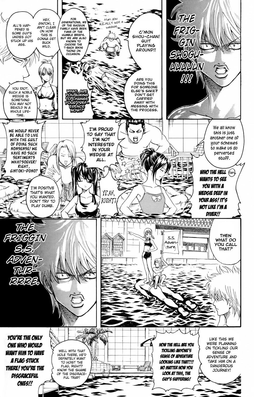 Gintama Chapter, 323 image 013