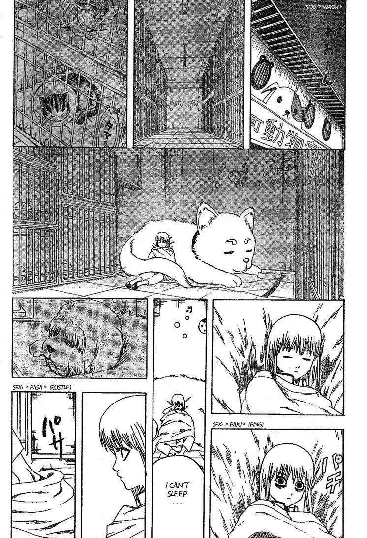 Gintama Chapter, 207 image 007