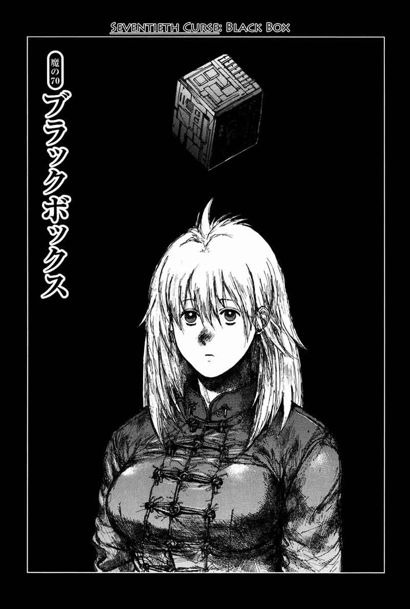 Dorohedoro, Chapter 70 image 002