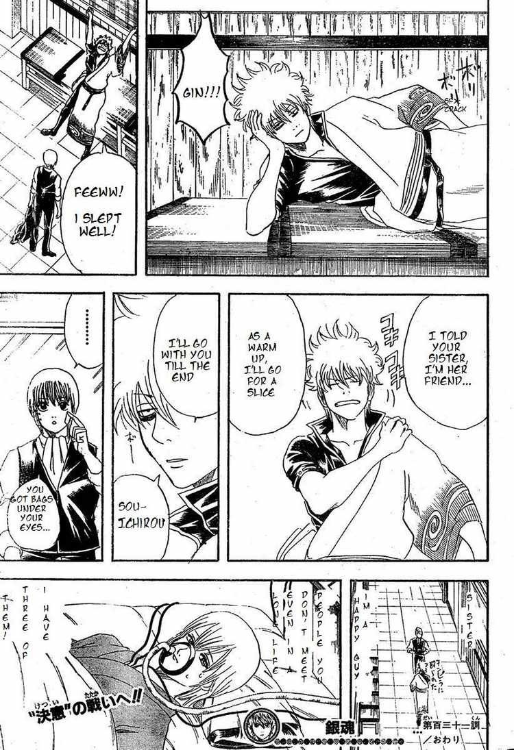 Gintama Chapter, 131 image 019
