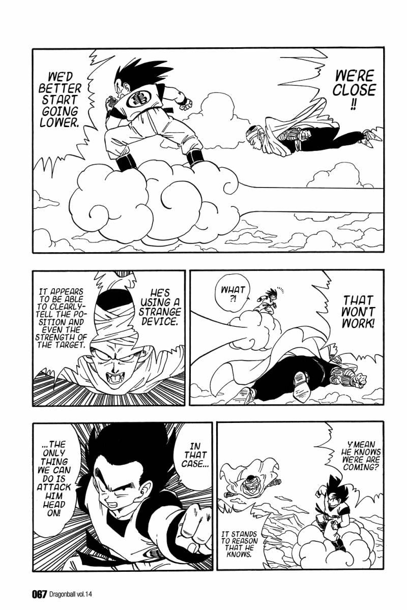 Dragon Ball, Chapter 199 image 004