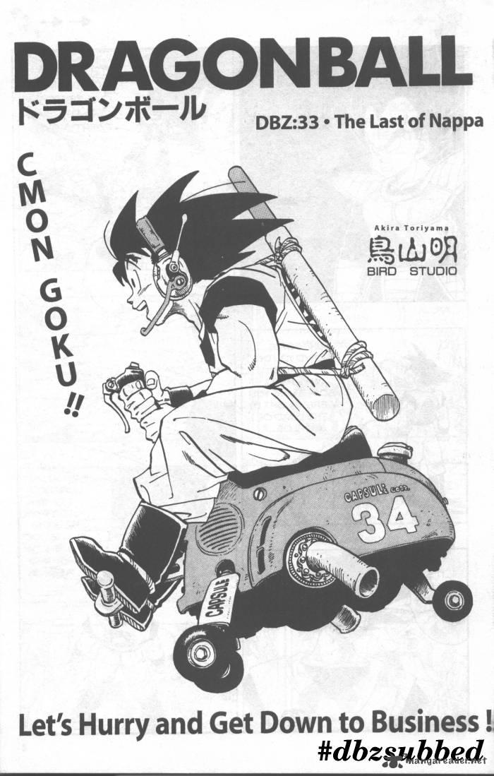 Dragon Ball, Chapter 227 image 001