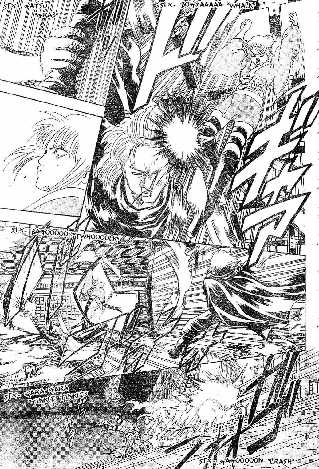 Gintama Chapter, 218 image 010