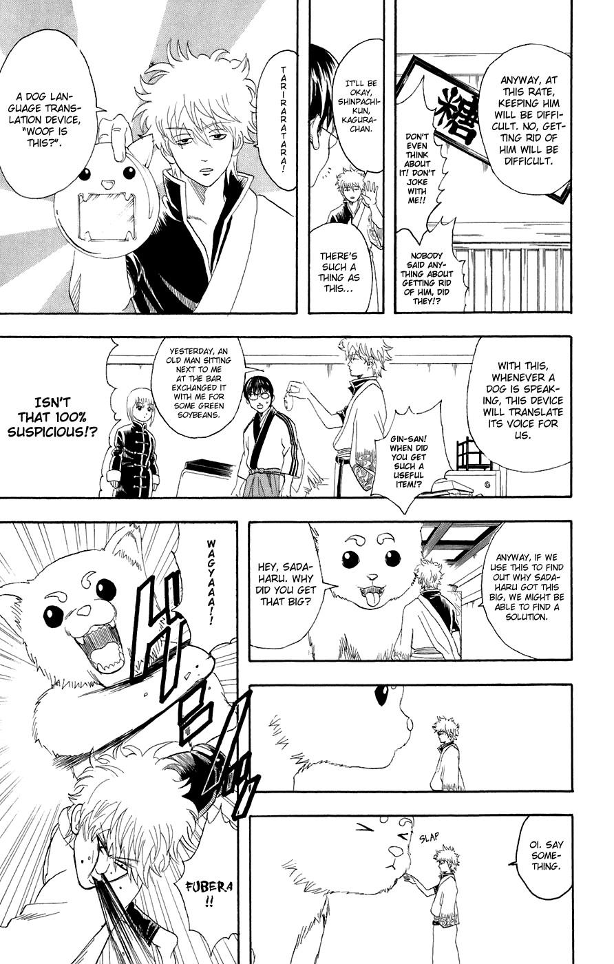 Gintama Chapter, 71 image 007