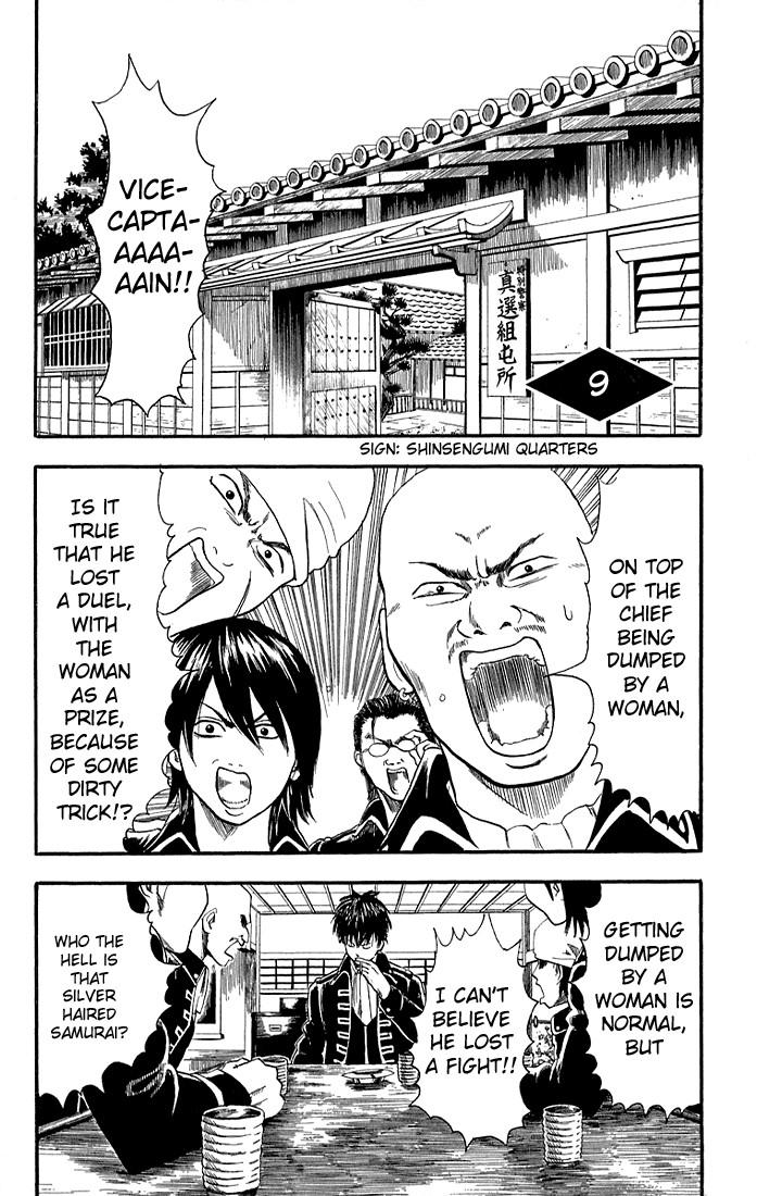 Gintama Chapter, 9 image 001