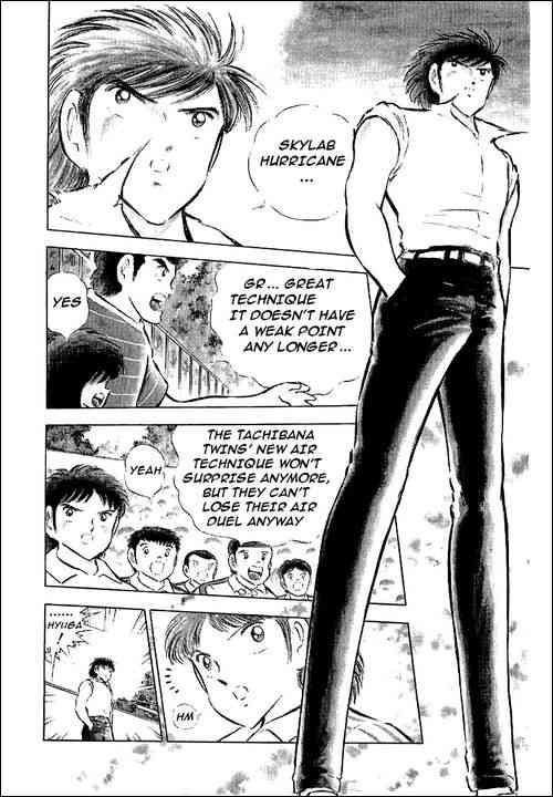 Captain Tsubasa, Chapter 64 image 002
