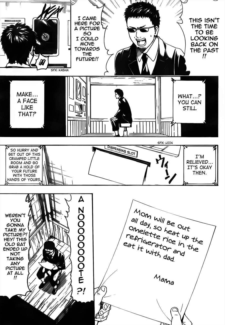 Gintama Chapter, 487 image 009