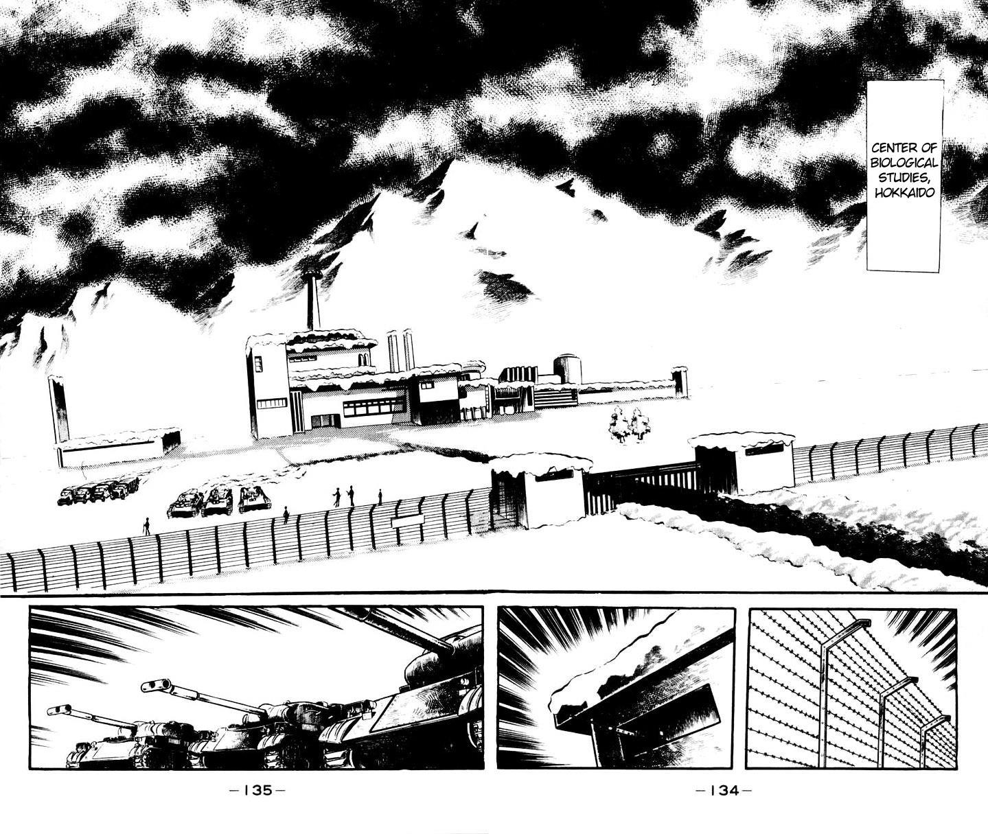 Devilman, Chapter 4 image 124