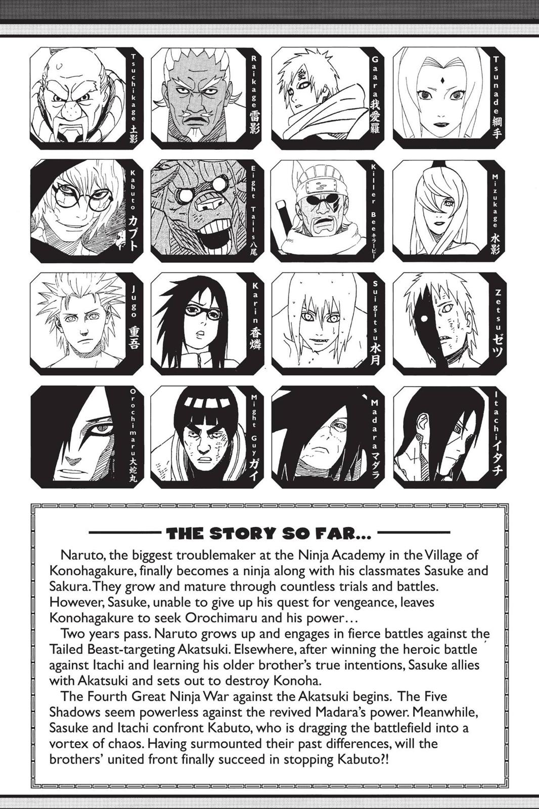 Naruto, Chapter 598 image 006