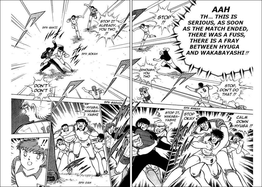 Captain Tsubasa, Chapter 88 image 025