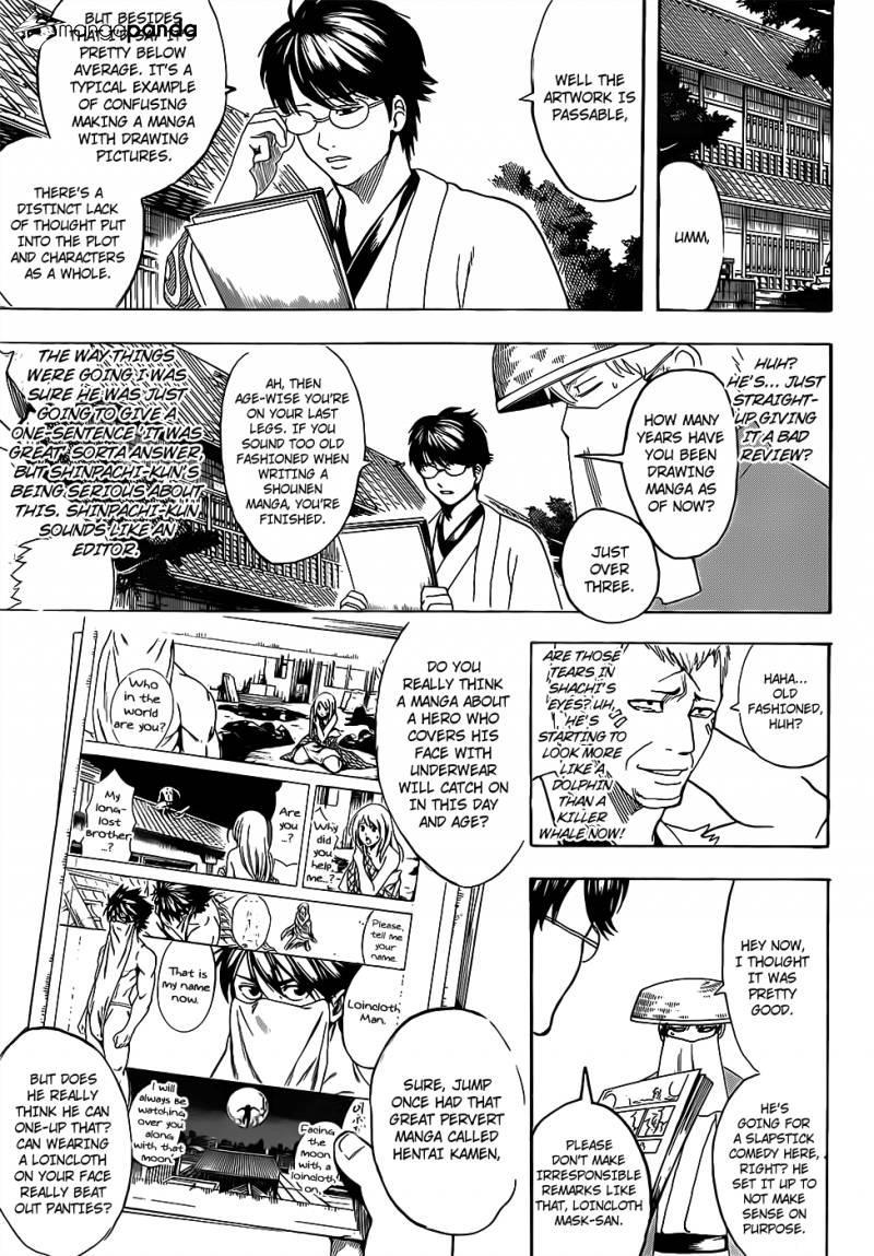 Gintama Chapter, 688 image 009