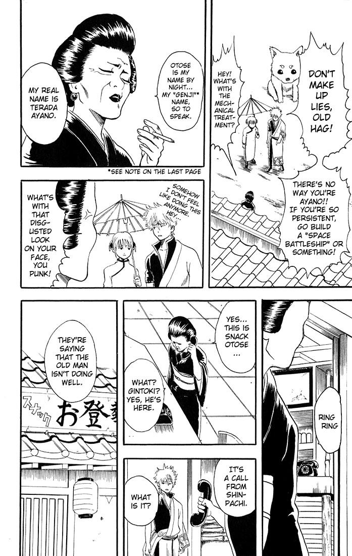 Gintama Chapter, 11 image 014