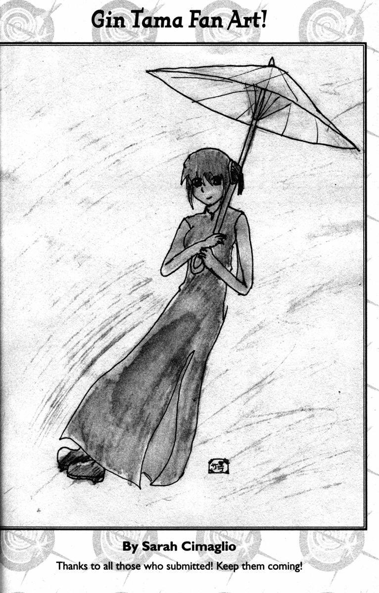 Gintama Chapter, 137 image 020