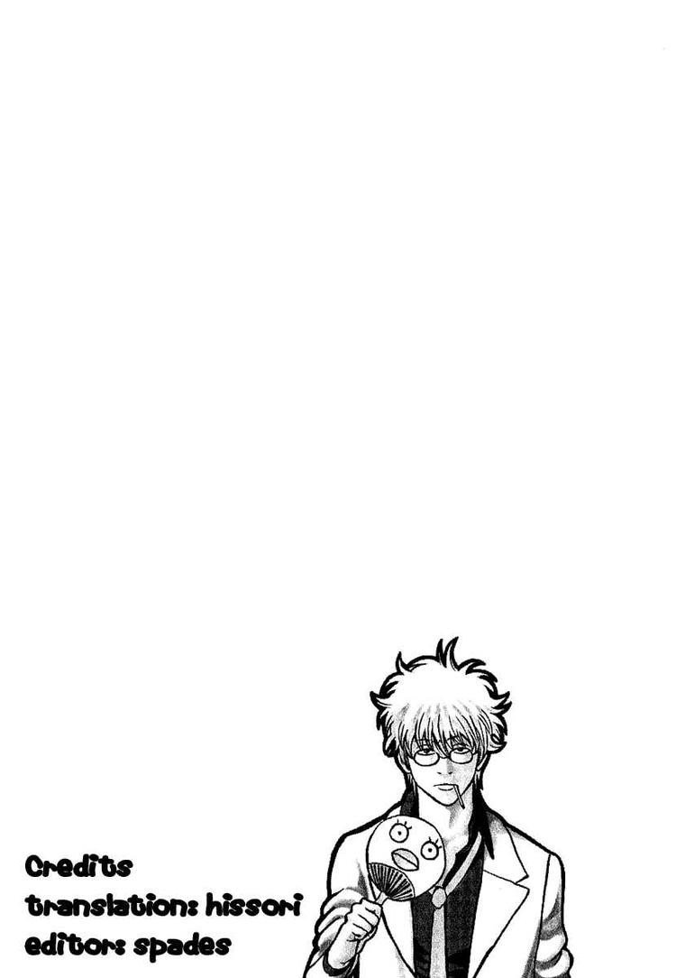 Gintama Chapter, 173 image 020