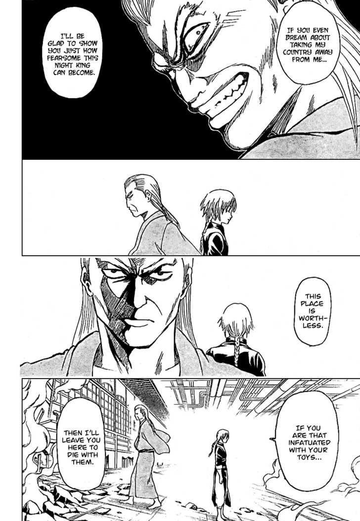 Gintama Chapter, 215 image 019