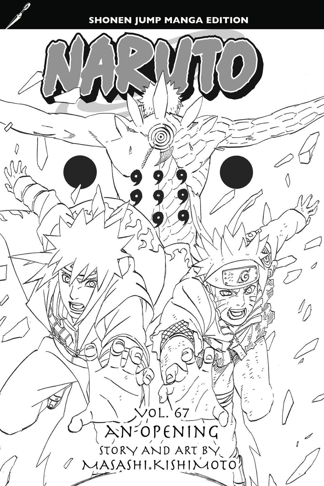Naruto, Chapter 638 image 004