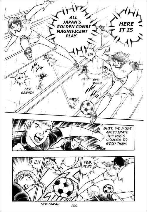 Captain Tsubasa, Chapter 99 image 070