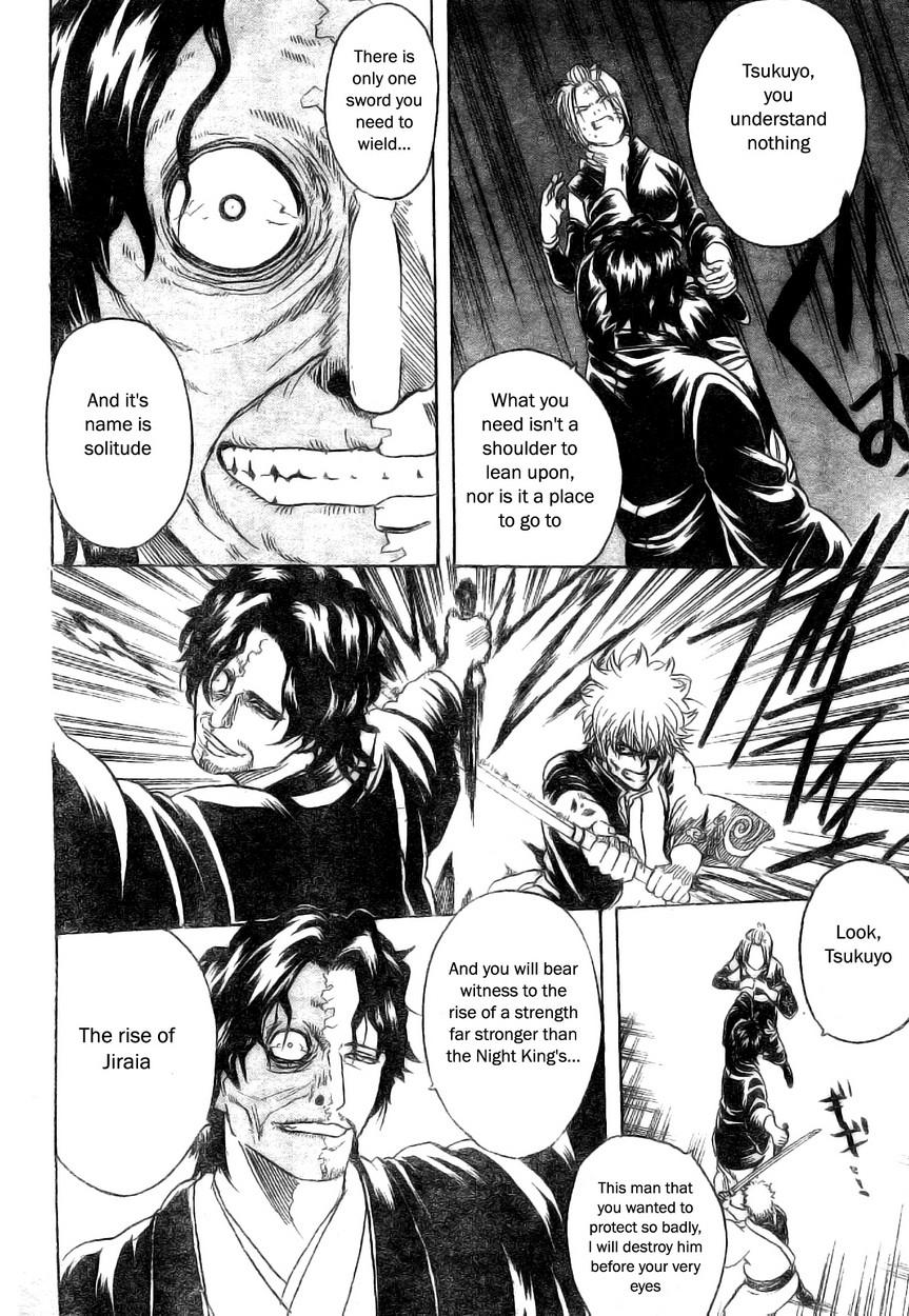 Gintama Chapter, 256 image 008