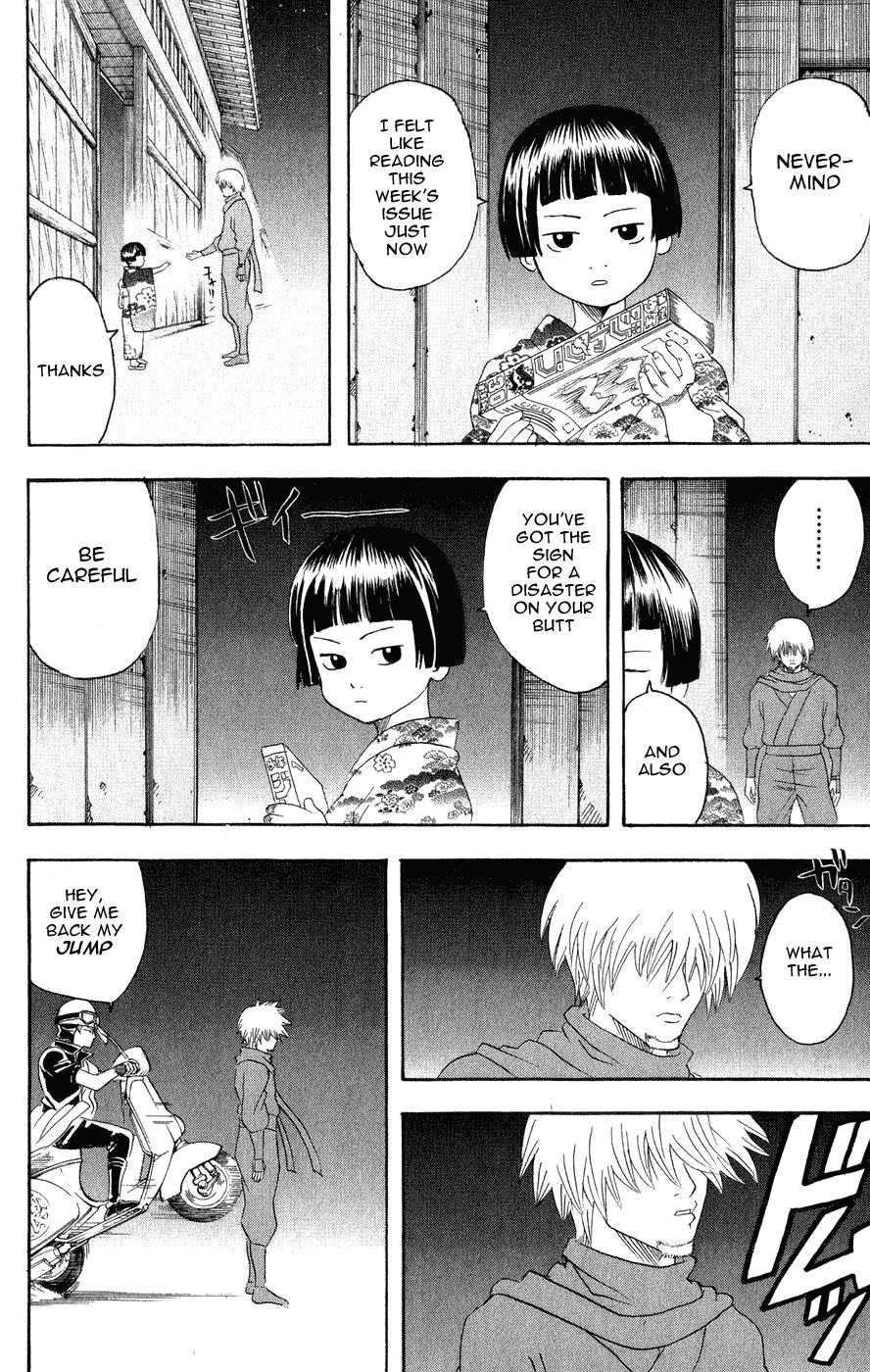 Gintama Chapter, 124 image 007