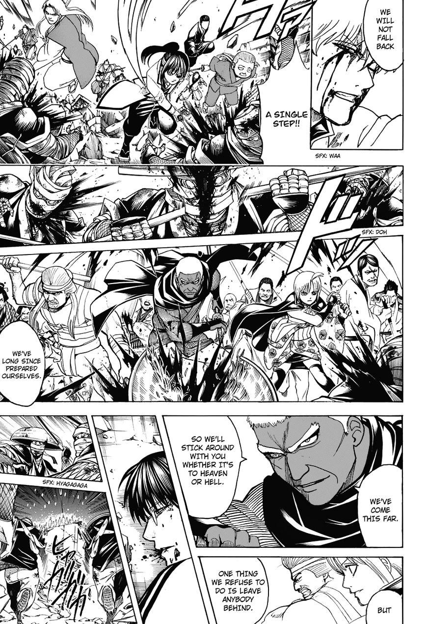 Gintama Chapter, 666 image 009