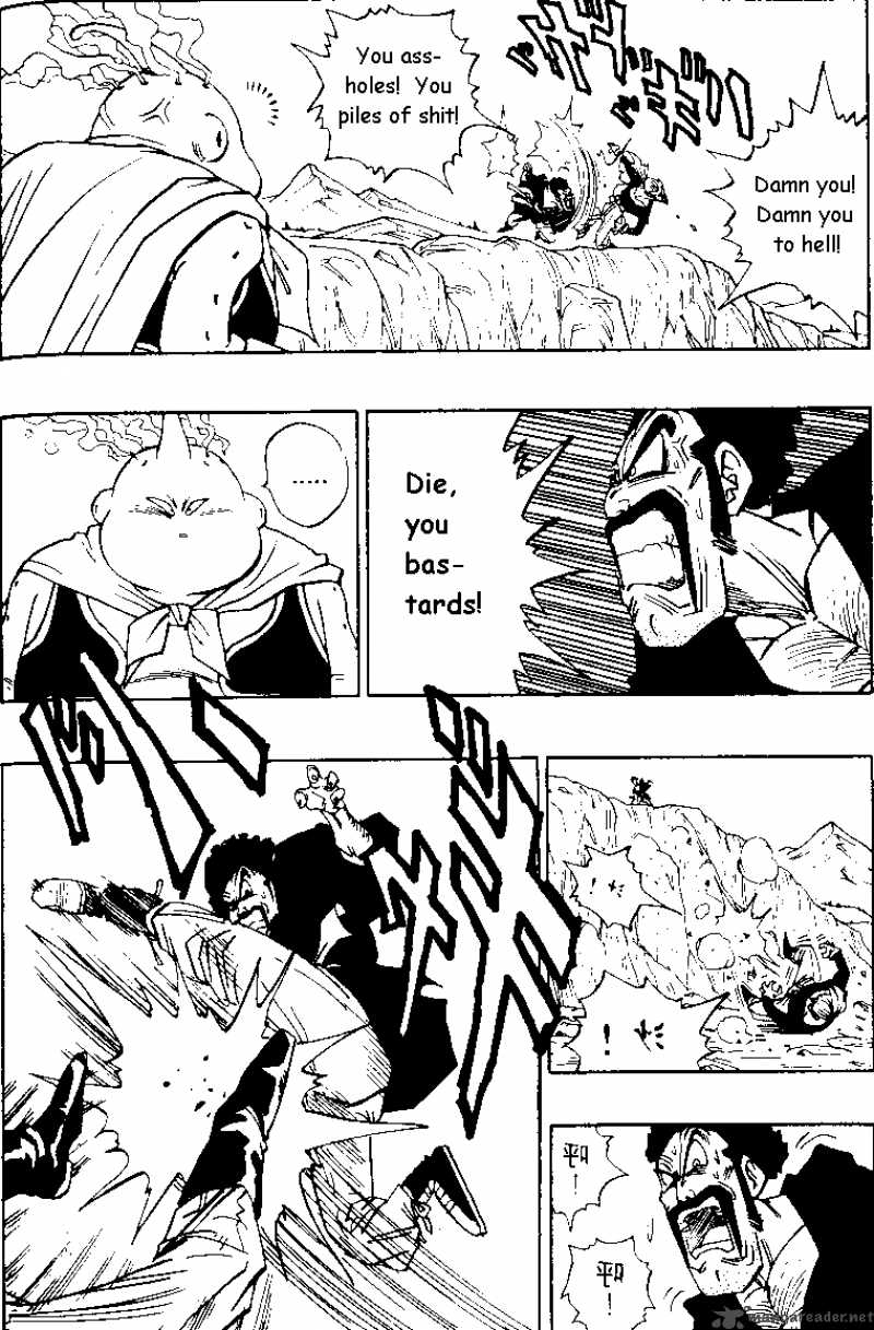 Dragon Ball, Chapter 485 image 007