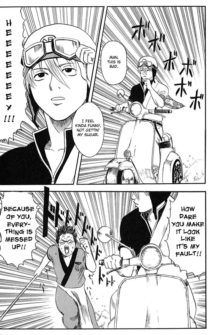 Gintama Chapter, 1 image 016
