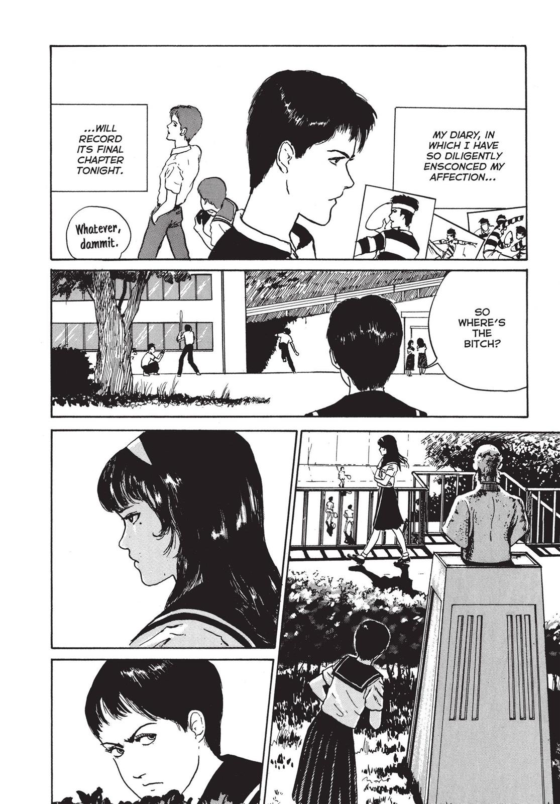 Tomie, Chapter 4 image 020