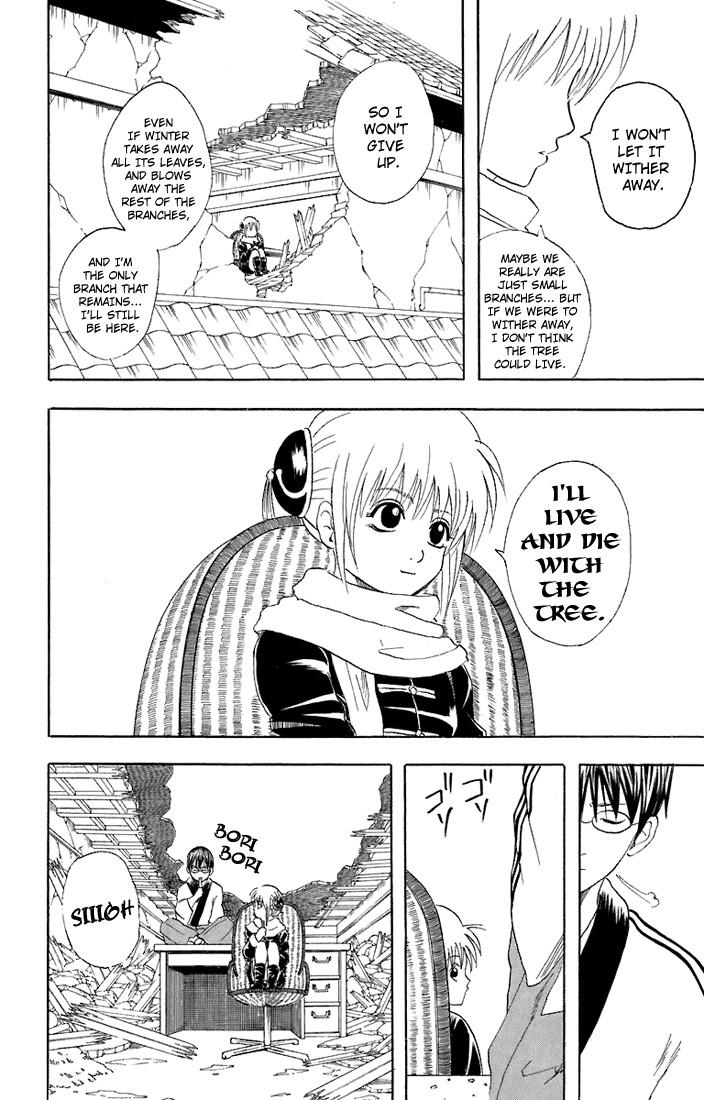 Gintama Chapter, 51 image 007