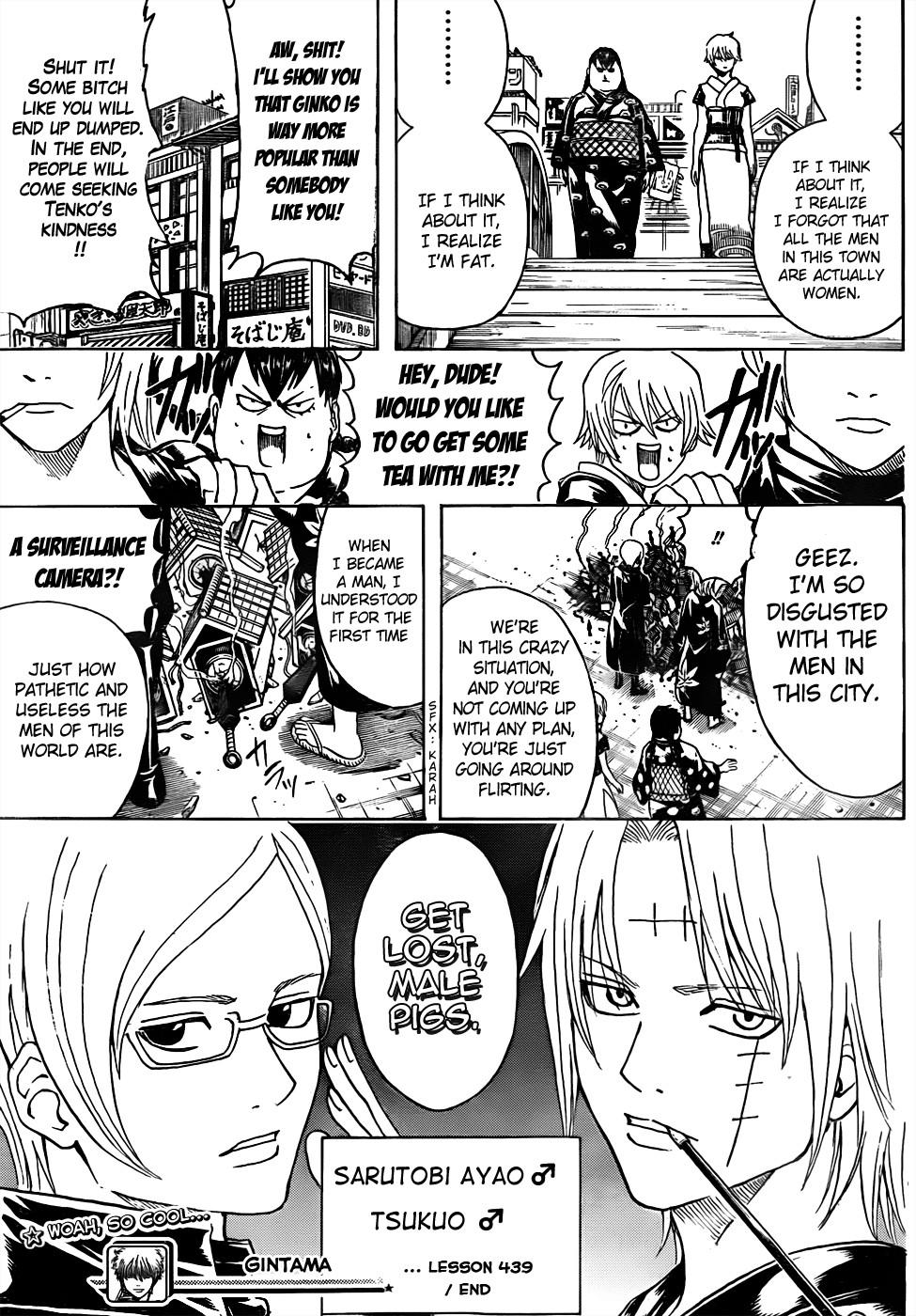 Gintama Chapter, 439 image 018